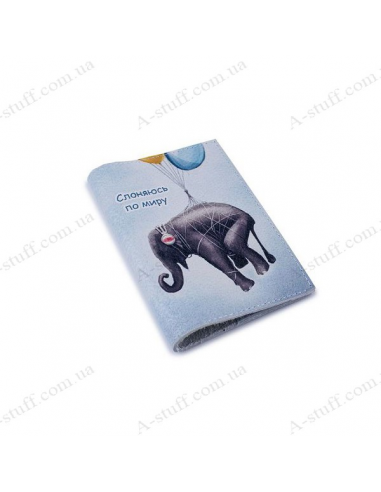 """Cover for passport leather """"Loitering around the world"""""""