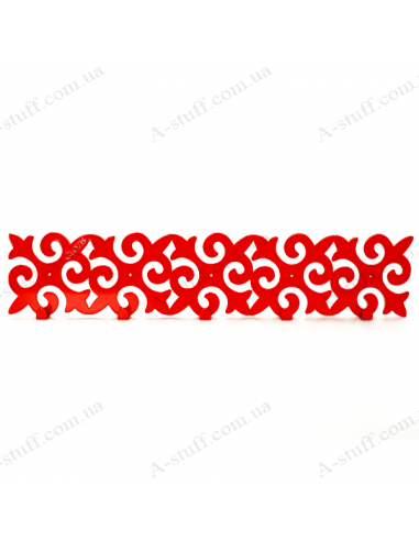 Wall Hanger Pattern