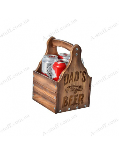 "Ящик для пива ""Dad's beer"""