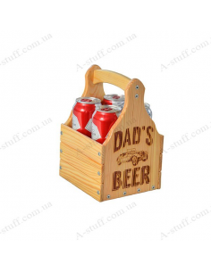 "Beer box ""Dad's beer 2"""