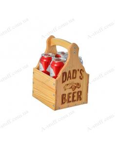 "Ящик для пива ""Dad's beer 2"""