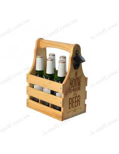 """Ящик для пива 0.33 """"Home is where the Beer is 2"""""""