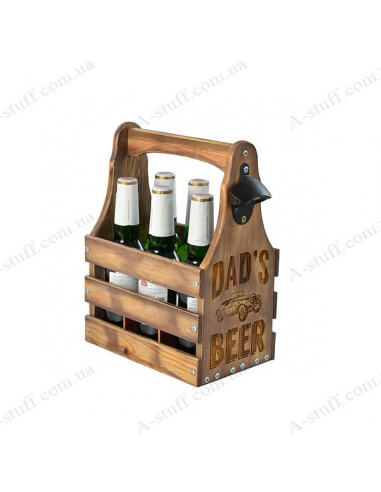 "Ящик для пива 0.33 ""Dad's beer"""