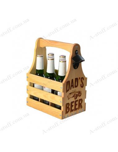 "Ящик для пива 0.33 ""Dad's beer 2"""