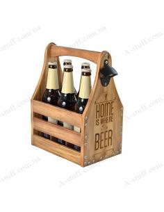 """Ящик для пива 0.5 """"Home is where the Beer is"""""""