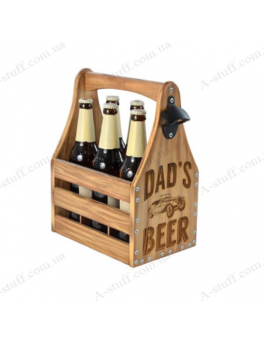 "Ящик для пива 0.5 ""Dad's beer"""