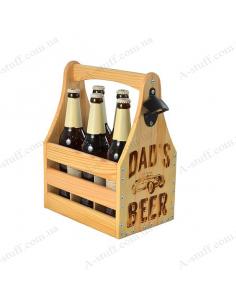 "Ящик для пива 0.5 ""Dad's beer 2"""