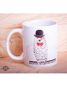 "Cup ""Owl - burst but keep style"""