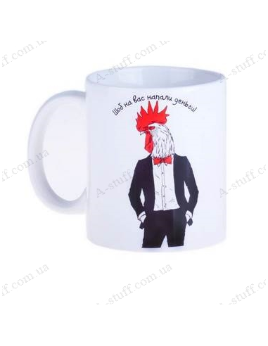 "Cup ""Rooster - So that money will attack you"""