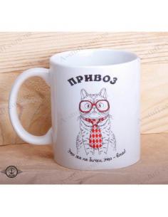 """Чашка """"Кіт - Це ж не бички це воші"""""""