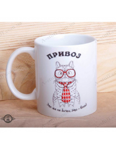 """Чашка """"Кот — Это же не бички это воши"""""""