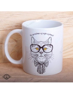 "Cup ""Cat - Do not make a food cult"""
