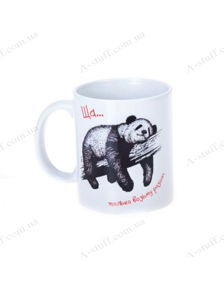 "Cup ""Panda - only take overclocking"""
