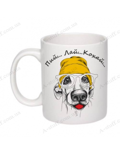 "A cup with a dog ""Drink... Bark... Love..."""
