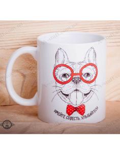 """Чашка """"Собака - Имейте совесть улыбайтесь"""""""