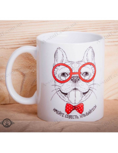"Cup ""Dog - Have a conscience - smile"""