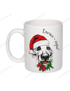 "A cup with a dog ""Christmas Tree burn"""