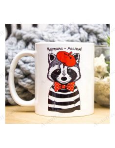"Cup ""Raccoon - Oil Painting"""