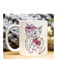 "Cup ""Kitty - My pussycat"""