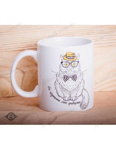 """Чашка """"Кіт - Не крутіть мені Фаберже"""""""