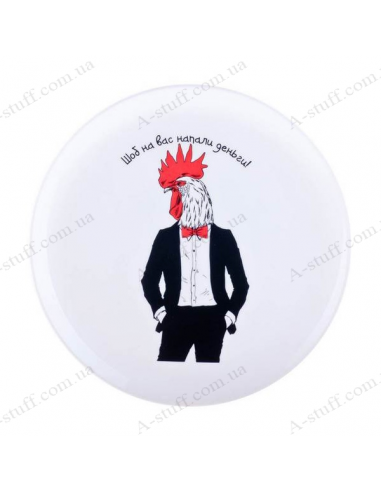 """Plate """"Rooster - So that money will attack you"""""""
