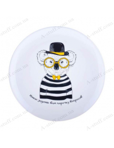 """Plate """"Koala - I have to ask you a couple of questions"""""""