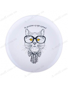 "Plate ""Cat - Do not make a food cult"""