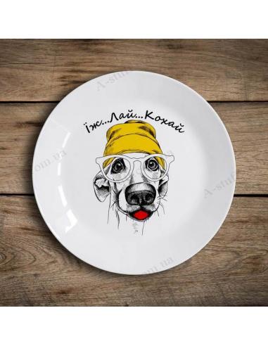 """Plate """"Eat... Bark... Love..."""""""
