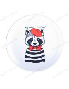 "Plate ""Raccoon - Oil Painting"""