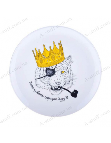 """Plate """"Tiger - I will lead the parade"""""""