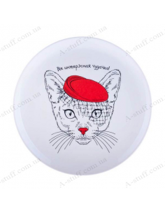 """Plate """"Cat - You are an interesting bizarre"""""""
