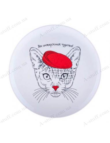 """Тарелка """"Кошка — Вы интересная чудачка"""""""