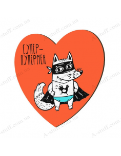 """Деревянный магнит """"Супер - пупермен"""""""