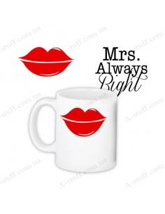"""Чашка """"Mrs. Always Right"""""""