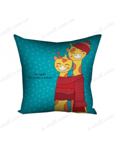 """Pillow decorative """"It's so wonderful to share everything with you!"""""""