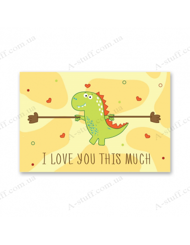 """Postcard """"I love you this much"""""""