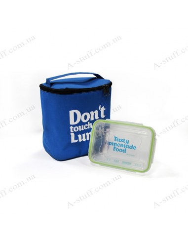 "Lunch bag ""Don't touch my lunch"" maxi"