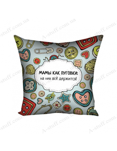 """Pillow decorative """"Moms like buttons"""""""