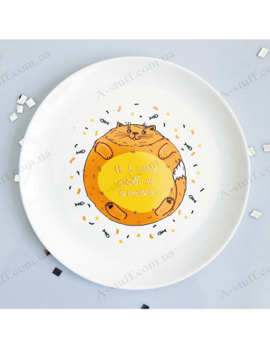 """Plate """"Do not refuse anything yourself"""""""