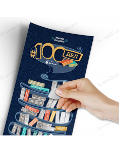 "Scratch poster ""100 AFFAIRS BOOKS edition"""