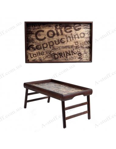 """Столик - поднос для завтрака """"Coffee"""""""