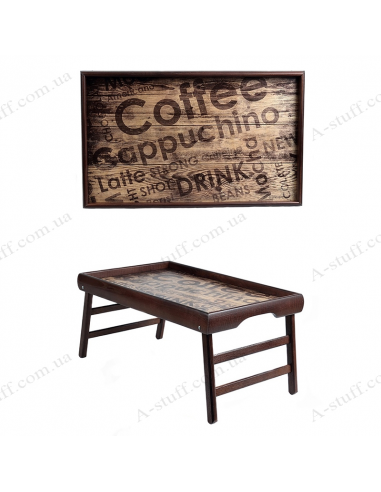 """Table - tray for breakfast """"Coffee"""""""
