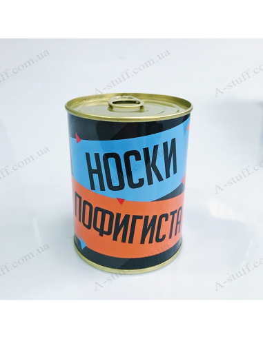 "Canned - Sock ""Do not care"""