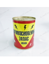 "Canned - sock ""Emergency ration"""