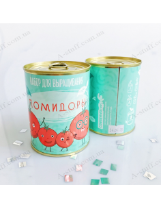 """Canned plant """"Tomatoes"""""""