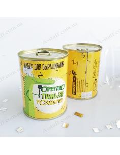 "Canned plant ""Oregano, thyme, rosemary"""