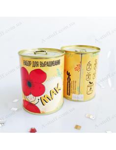 """Plant in a tin can """"Poppy"""""""