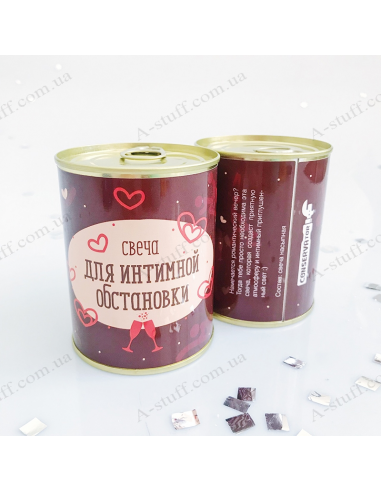"Canned candle ""For intimacy"""