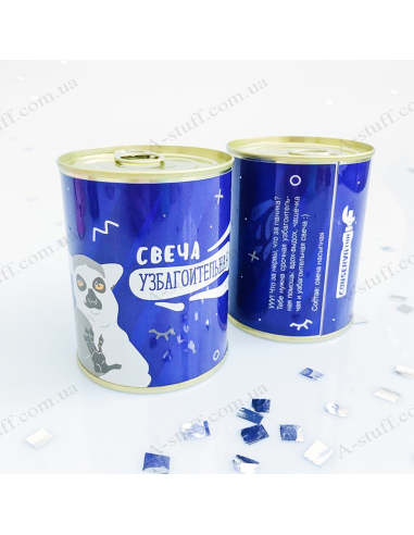 """Canned candle """"Calm down"""""""