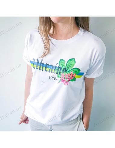 """T-Shirt """"Ukraine"""""""